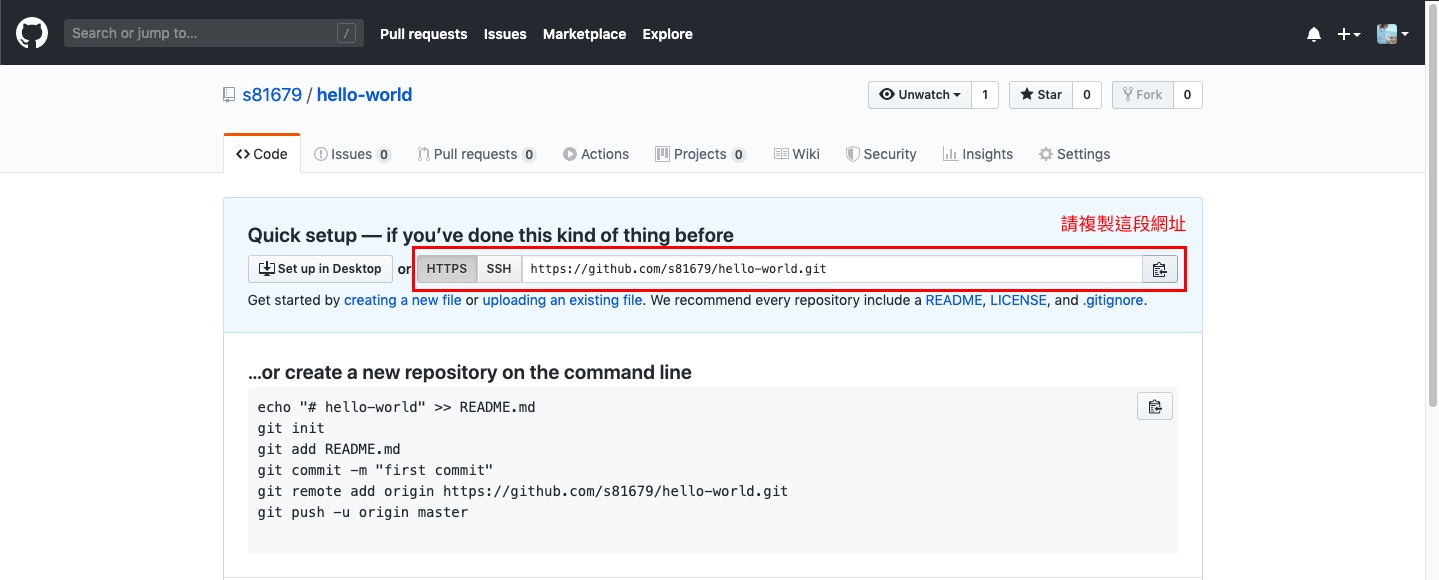 create-repository-ok